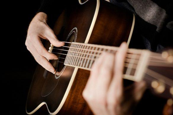 1460639098_gitara_1_1