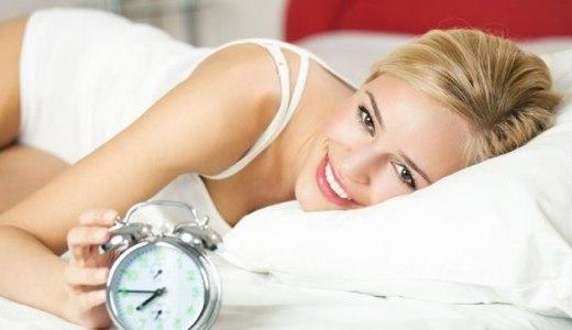 Как рано вставать