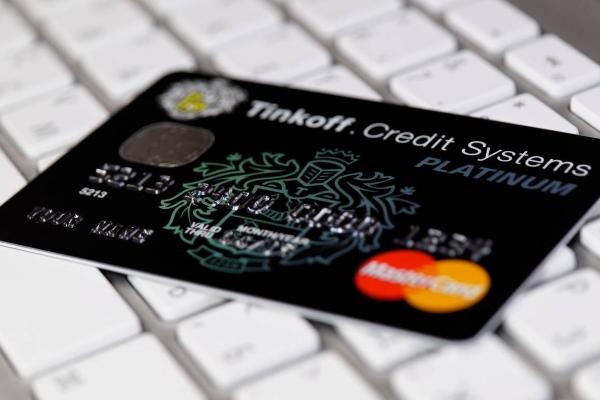 Как взять кредит на карту Тинькофф