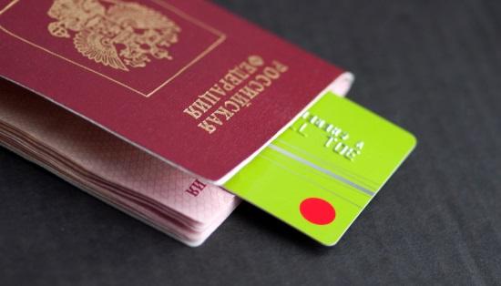 Как взять кредит по паспорту на карту