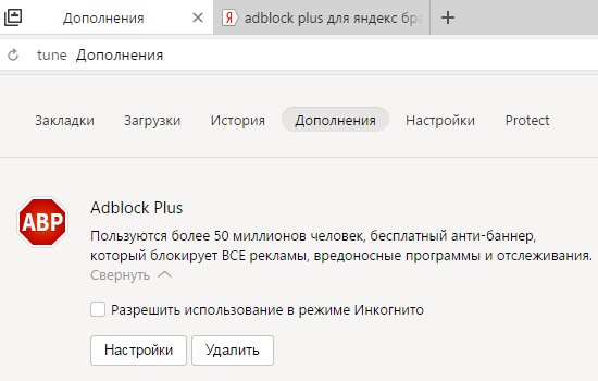 Программу aida64 на русском с официального сайта