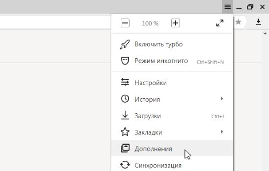 Расширения adguard для яндекс браузера
