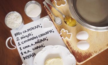 Рецепты песочного печенья